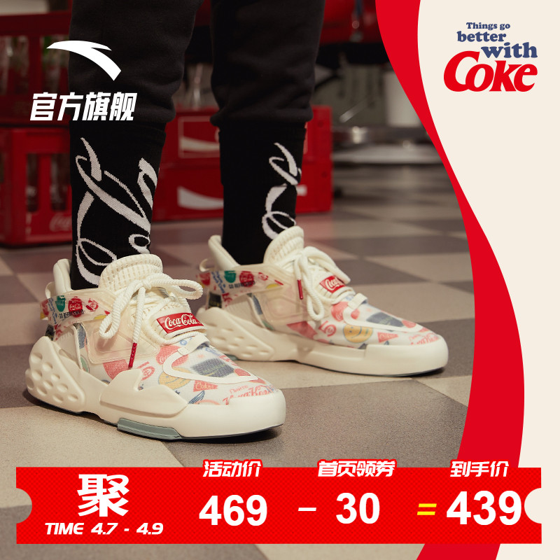 Anta Coca Cola Co branded men's shoes and women's shoes casual shoes new fashion couple sports shoes in spring and summer 2020