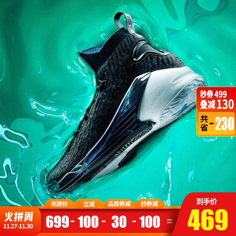 安踏kt4汤普森篮球鞋男鞋2020官网旗舰静水流深高帮球鞋男运动鞋5
