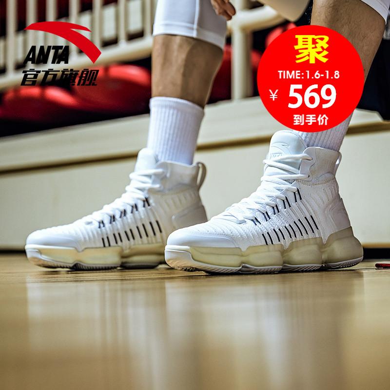安踏男鞋2018新款实战高帮篮球鞋 SEEED御空NASA系列60th纪念款鞋
