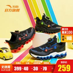 安踏官网旗舰儿童运动跑鞋男童鞋