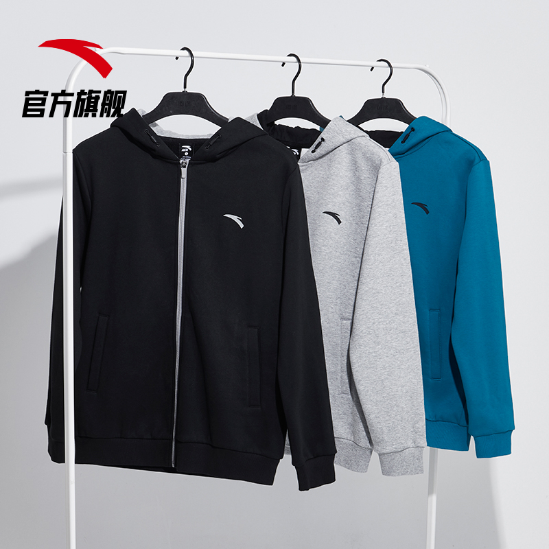 Anta jacket men's 2021 spring new cardigan hooded sports sweater casual upper jacket official website flagship