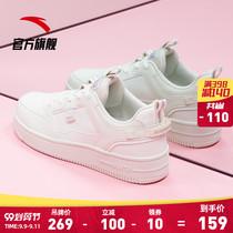 新款高帮织面经典潮流休闲鞋耐磨防滑运动鞋板鞋2019匹克休闲鞋男
