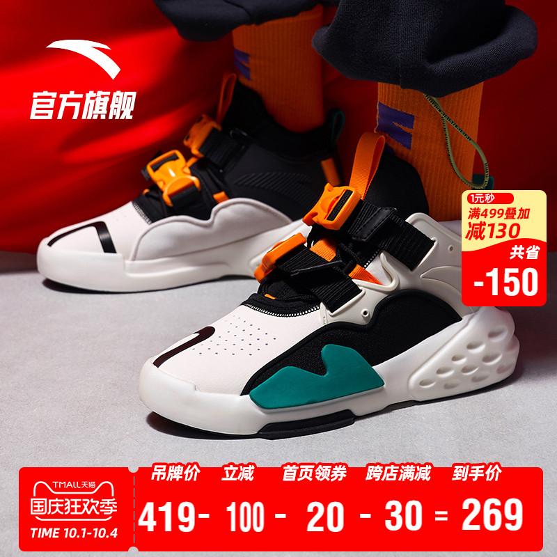 安踏霸道系列情侣鞋男女鞋2020年官网新款运动鞋高帮潮流休闲鞋子