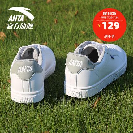 安踏情侣板鞋男鞋女鞋官网新款夏季小白鞋休闲鞋运动鞋白色板鞋男