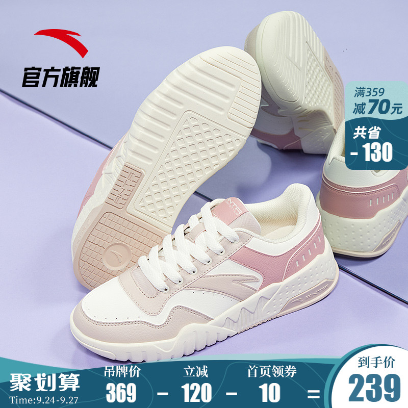 安踏板鞋女鞋2020新款秋季ins潮港风休闲鞋白色运动板鞋小白鞋女