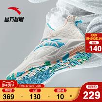 安踏官网旗舰篮球鞋男鞋2020冬季新款低帮实战球鞋白色男士运动鞋