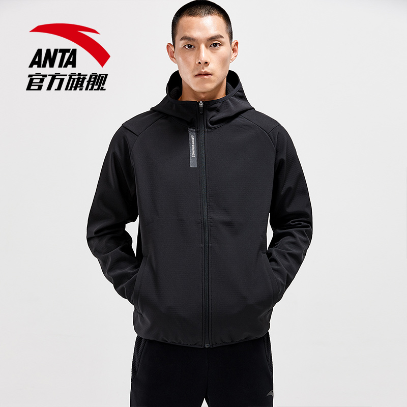 Anta sports jacket men's 2021 spring jacket casual hooded cardigan jacket woven windbreaker top
