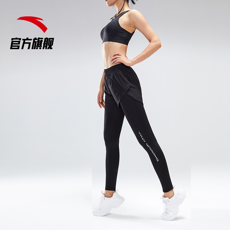 Anta tight fitness pants women 2021 summer fake two-piece running pants yoga pants high waist hips wear