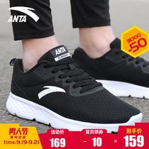 新款跑鞋夏季鞋子轻便低帮运动鞋2019李宁男子跑鞋透气跑步鞋男鞋