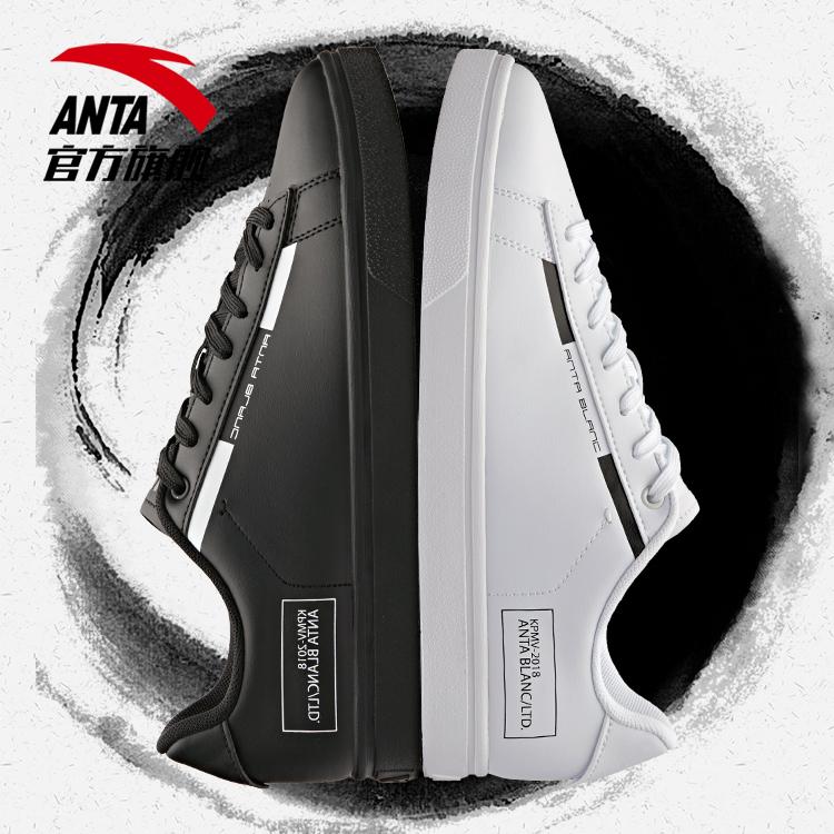 安踏男鞋板鞋新款透气小白鞋休闲运动鞋滑板鞋夏季白色板鞋男