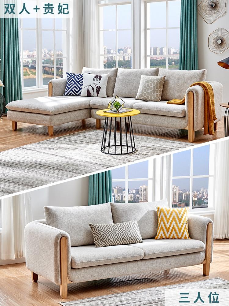 北欧风格布艺小户型客厅时尚小沙发手慢无