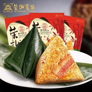 荣诚肉粽子五谷端午大咸粽甜粽粽子