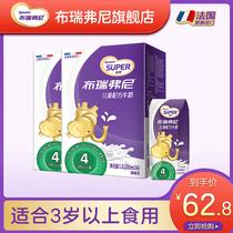 法国原装进口布瑞弗尼4段儿童配方牛奶200ml6支2盒