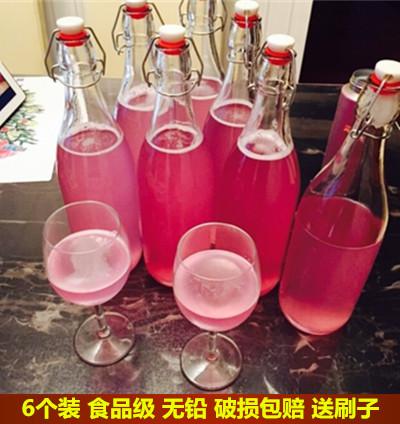 和风来酵素桶卡扣6个装水果酵素瓶密封罐无铅玻璃瓶饮料瓶红酒瓶