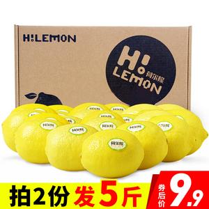 荷尔檬2斤四川安岳特级黄柠檬当季新鲜皮薄多汁水果整箱批发包邮