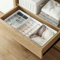 Lazy Corner lingerie Storage box home covered underwear finishing box plastic bra socks split storage 66066
