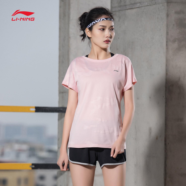 李宁短袖T恤女士2018新款训练系列运动衣圆领女装夏季针织运动服
