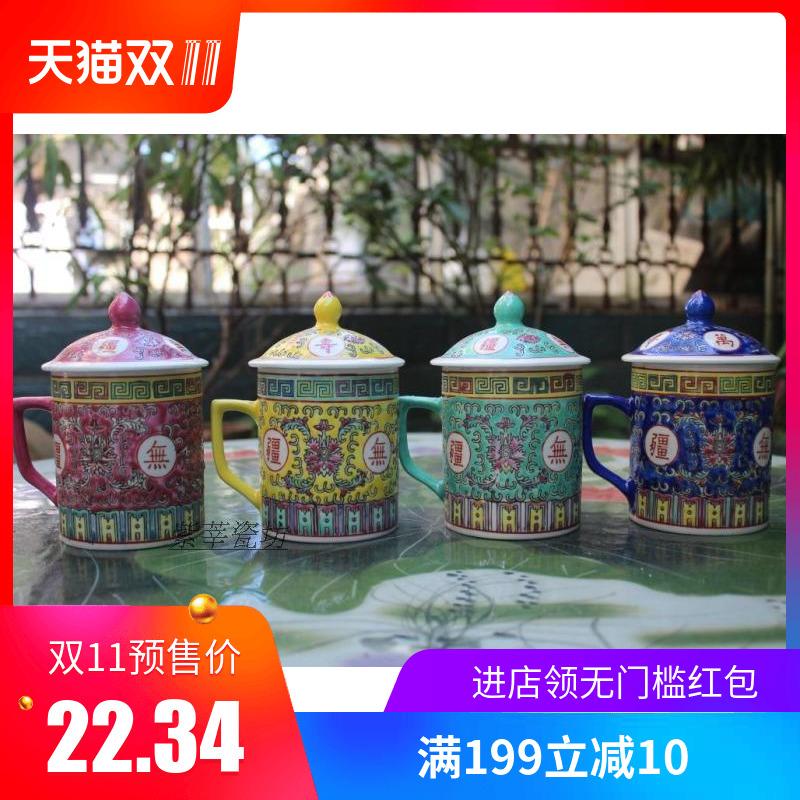 茶杯景德镇仿古手绘粉彩万寿无疆陶瓷厂货老款式茶杯水杯主人杯