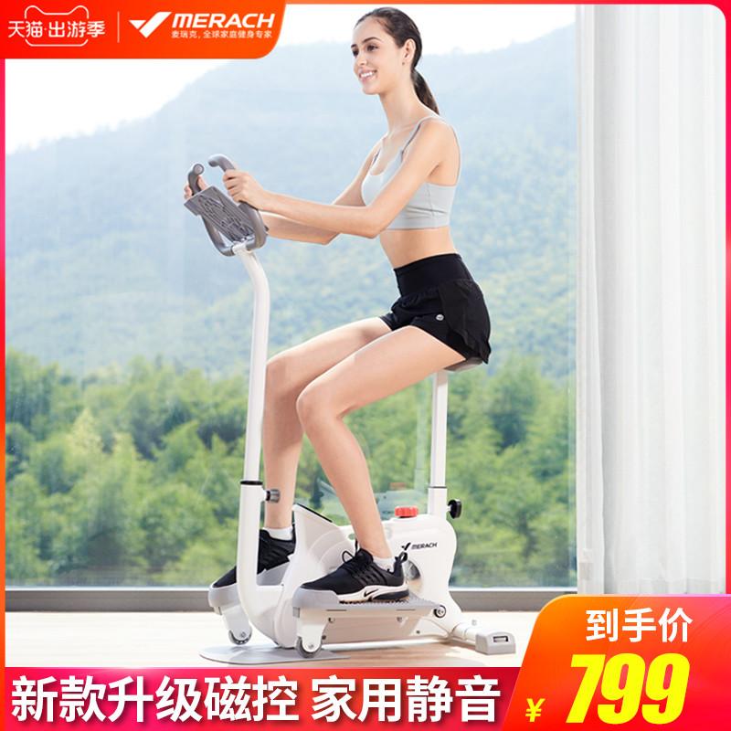 麦瑞克家用多功能踏步机磁控健身器瘦腿慢跑健步踩踏板机室内静音