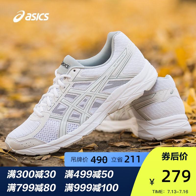 ASICS亚瑟士男鞋GEL-CONTEND 4缓冲跑步鞋透气小白鞋T8D4Q-0196