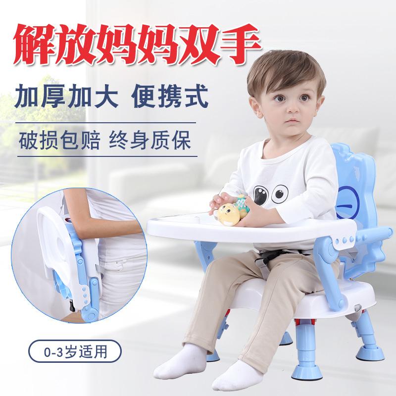 宝宝餐椅便携式bb凳儿童餐椅可折叠婴儿吃饭椅子家用餐桌学座椅