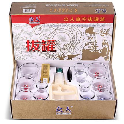 拔罐器家用一套12个拨灌吸湿加厚大罐抽气式便携式抽气式火罐气罐