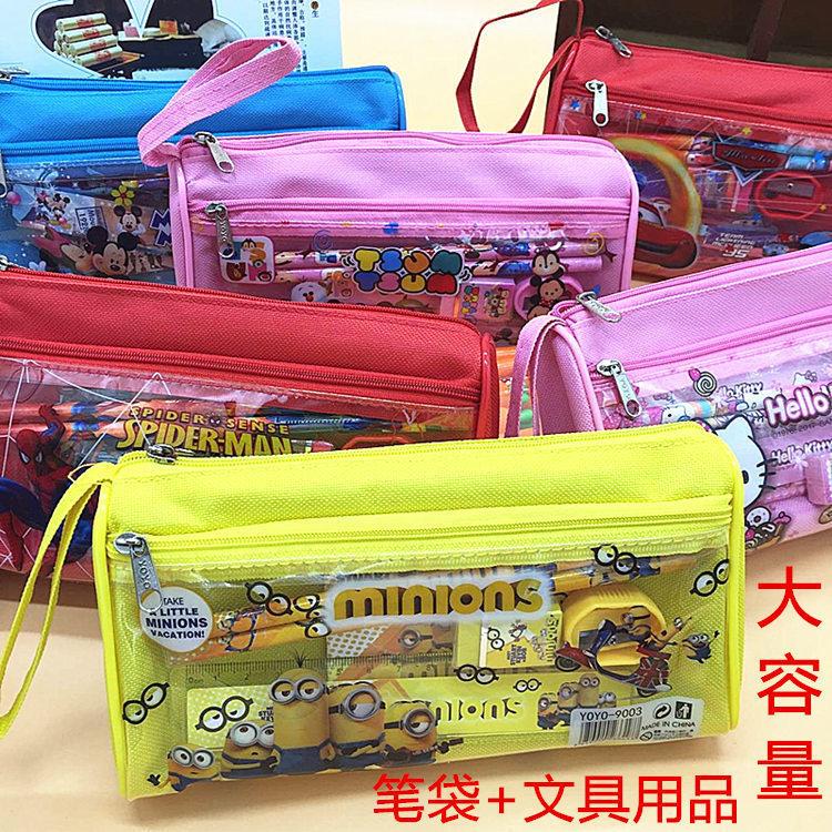 卡通筆袋套裝女男小學生文具盒大容量帆布筆袋幼兒園生日禮物獎品