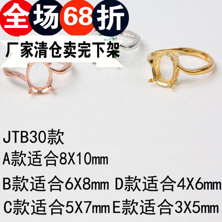 S925純銀戒指空托女款 簡約玉石戒指托 活口鑲嵌蜜蠟琥珀戒面戒托