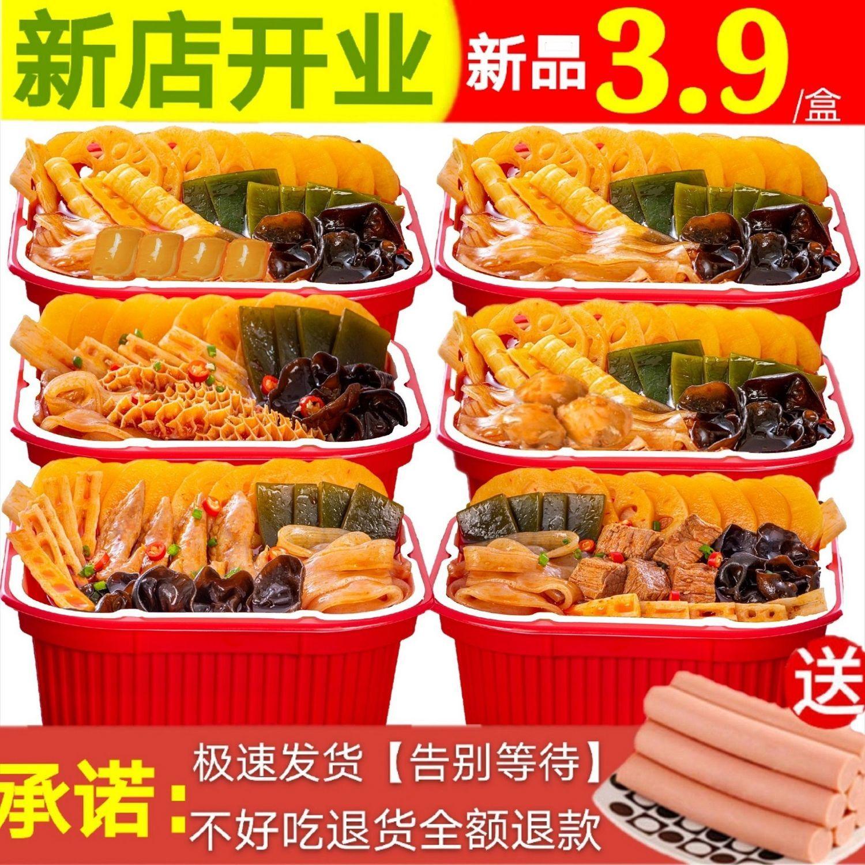 自热小火锅自嗨锅方便自助宽粉土豆粉麻辣烫网红食品酸辣粉整箱