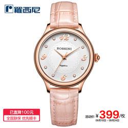 罗西尼正品手表女学生简约时尚水钻潮流防水石英表女士手表616734