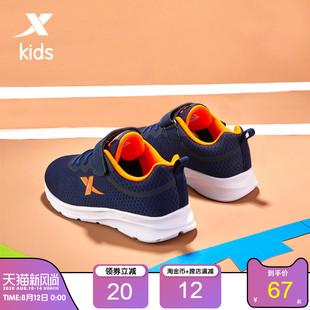 特步童鞋 男童鞋子2020秋季新款中大童鞋子网面透气儿童运动鞋潮