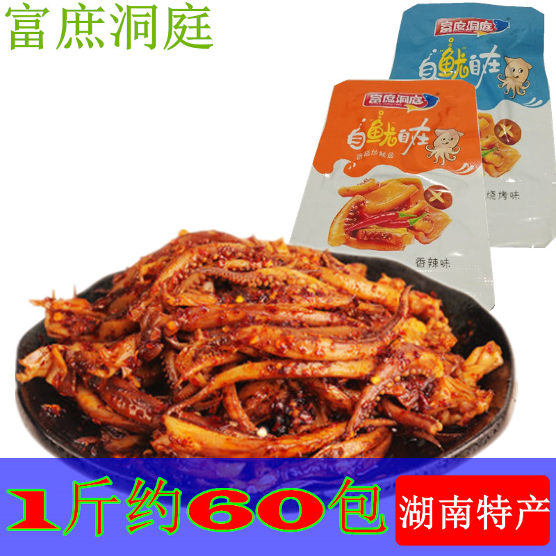 60 packs of mushrooms and squid, spicy squid, Spicy Seafood snacks, 20 packs of instant Hunan specialty snacks