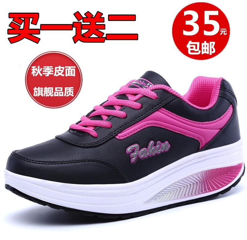 New sports off 12019 fragrant single shoes mesh casual shoes spring autumn winter student travel shoes sports shoes