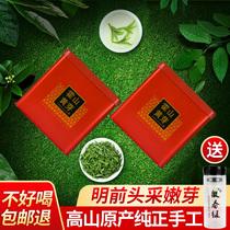 灌装春茶250g新茶特级明前头采嫩芽安徽高山手工黄茶2019霍山黄芽