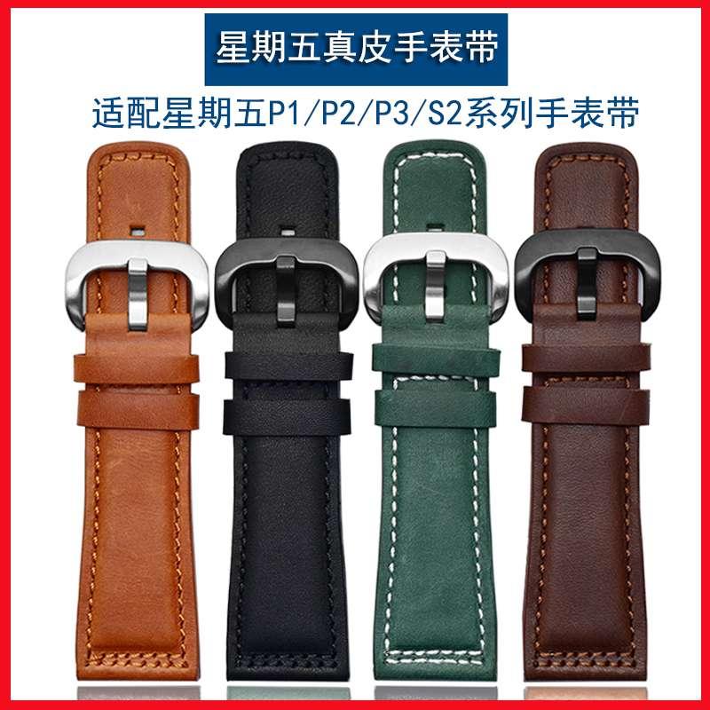 适配SEVENFRIDAY7个七个星期五真皮手表带P1B/01系列男28mm黑棕色