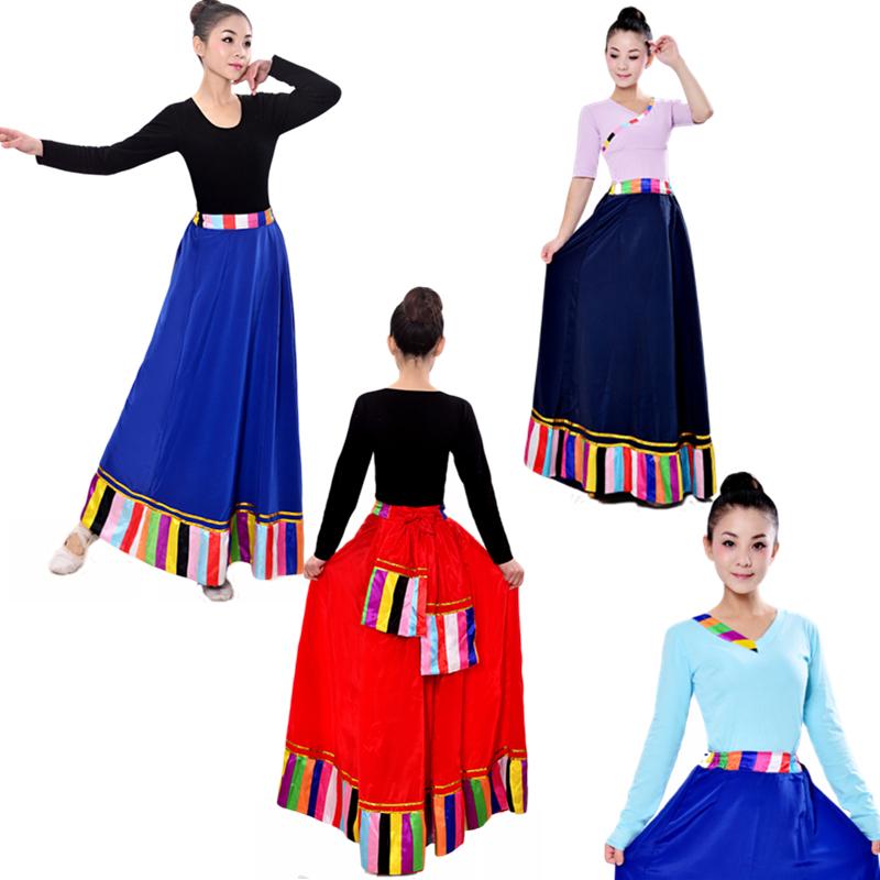 藏族舞蹈服饰藏族半身裙民族水袖舞蹈练习裙锅庄舞蹈裙练功针织衫
