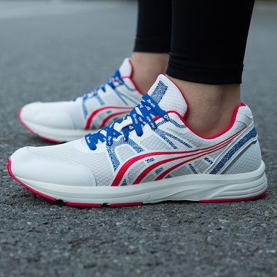 多威のランニングシューズ男女の長距離マラソントレーニング靴の新型スポーツトレーニング試合のランニングシューズMR 3900