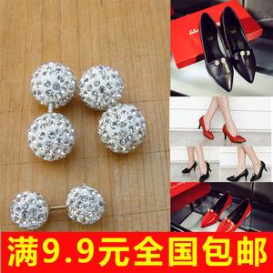 白色钻球形圆形凉鞋花水钻石鞋扣鞋子箱包皮包装饰品女鞋配饰配件