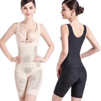 意大利塑身衣女收腹束腰燃脂塑形养生美体无痕连体束身瘦身衣薄款