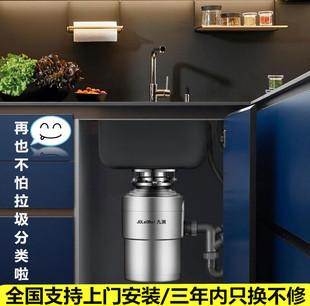 德國廚房垃圾處理器全自動家用食物水槽廚余粉碎機餐靜音無限開關
