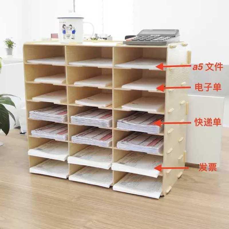 桌面快递单收纳盒票据盒账单A5送货单账本单据收纳盒凭证收纳盒