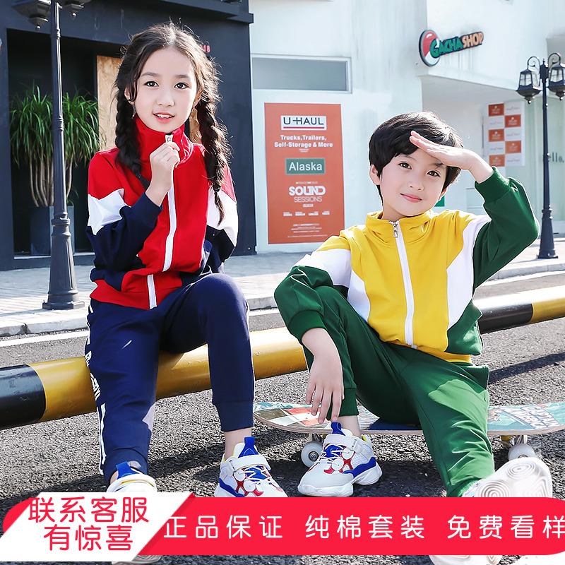 幼儿园园服春秋装英伦风小学生校服儿童纯棉班服套装秋冬季运动会