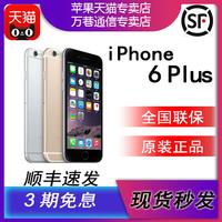 老系统全国联保国行新款Apple 苹果iphone6plus全新未激活4G6p