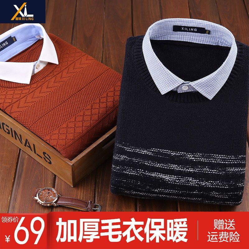 Autumn and winter youth mens fake two mens T-shirt sweater sweater sweater sweater Pullover warm shirt collar top