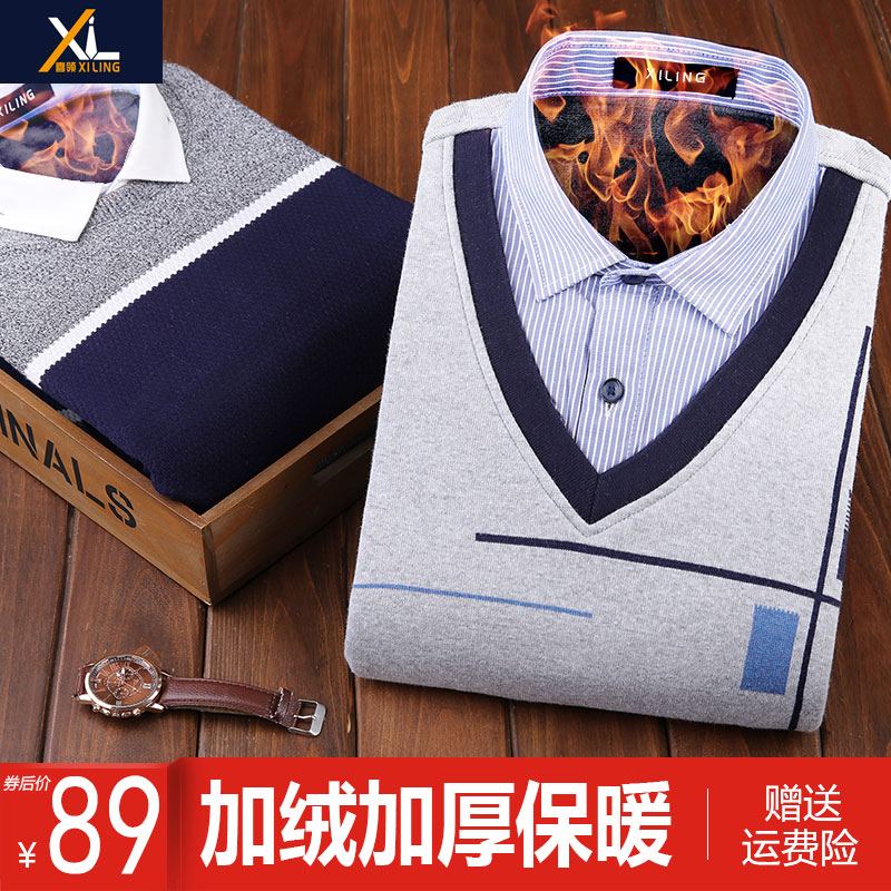 Warm shirt mens fake two Plush thickened long sleeve mens striped shirt young and middle-aged dads knitwear