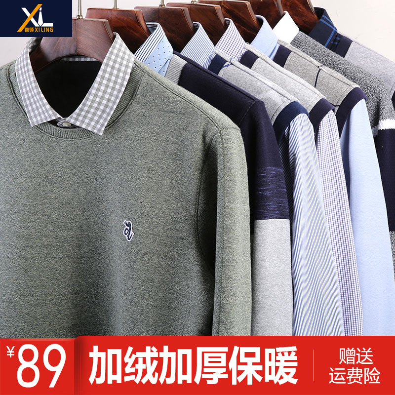 Fattening mens warm shirt mens fake two Plush thickened long sleeved shirts middle-aged dad 200 kg