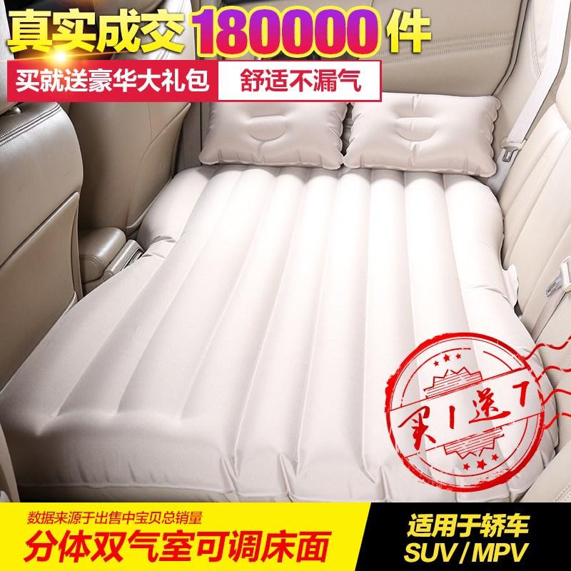 (用46.91元券)2018新品铃木速翼特气垫床后排座车