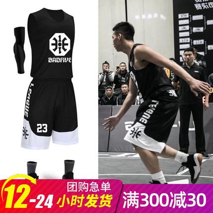 篮球服套装男女学生球衣定制比赛运动训练队服龙舟服大码团购印字