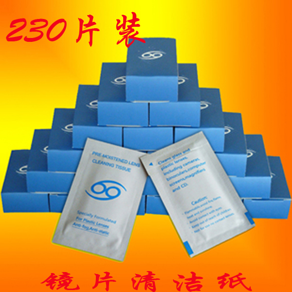 Germany technology glasses paper disposable glasses cloth glasses lens mobile phone screen cleaning wipes 230 pieces
