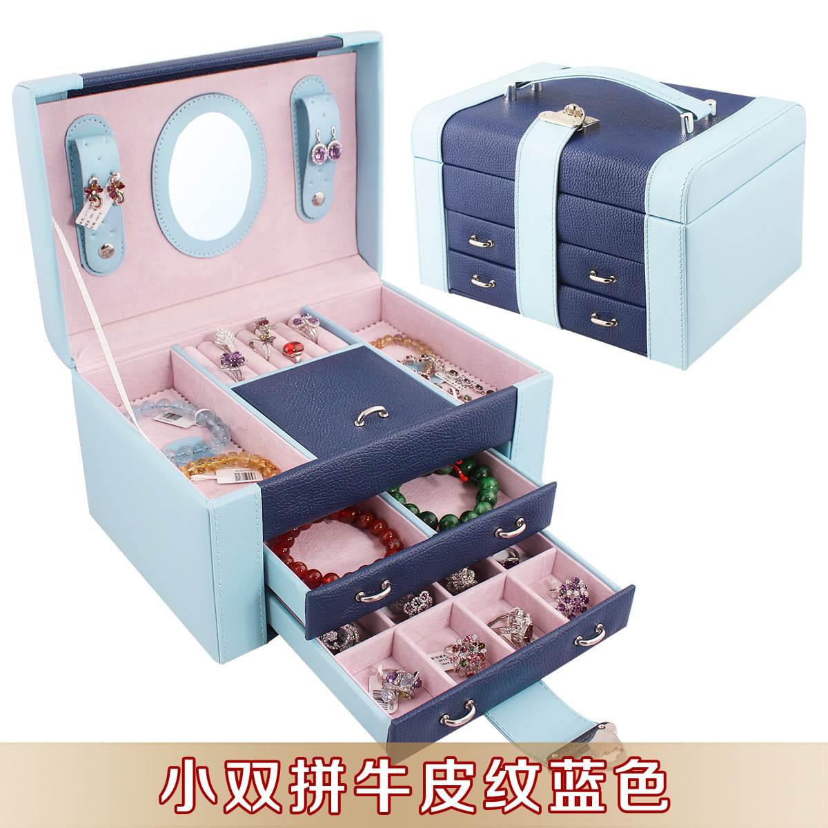 拉薇首�盒 大小�p拼 �W式公主首�收�{盒化�y盒 �品盒珠��箱